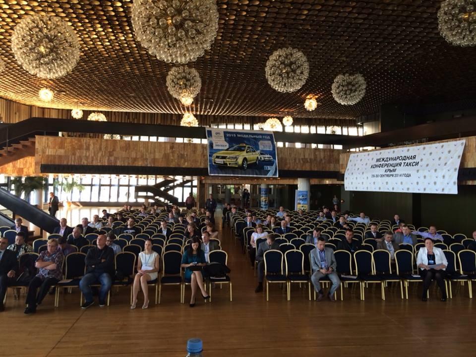 Конференция такси в Ялте