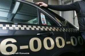 Такси 6000000, ооо