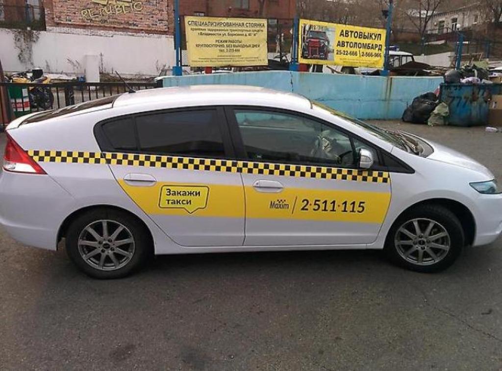 Арбитражный суд СКФО запретил рекламировать такси