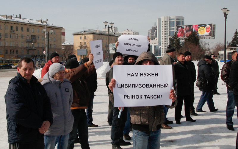 митинг таксистов