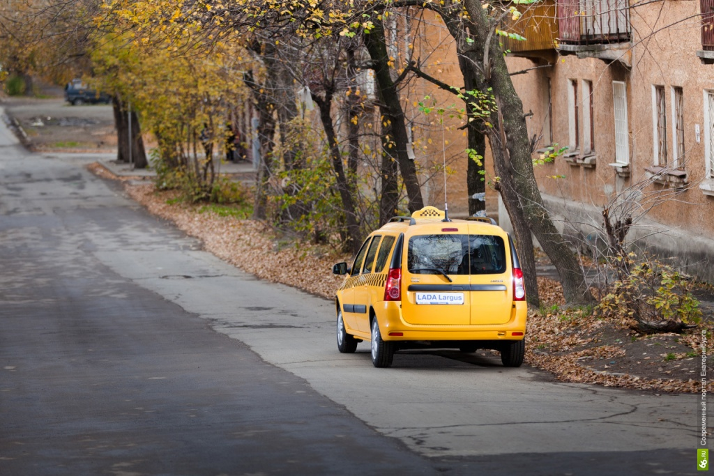 Лада Ларгус такси