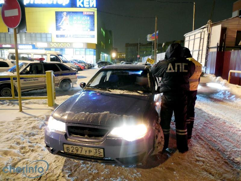 такси Череповец