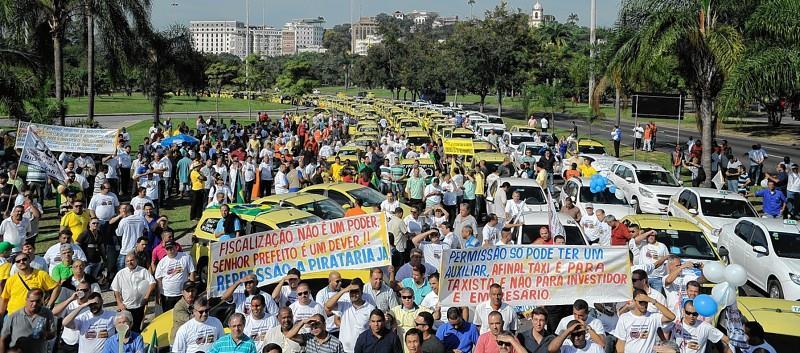 такси Бразилия