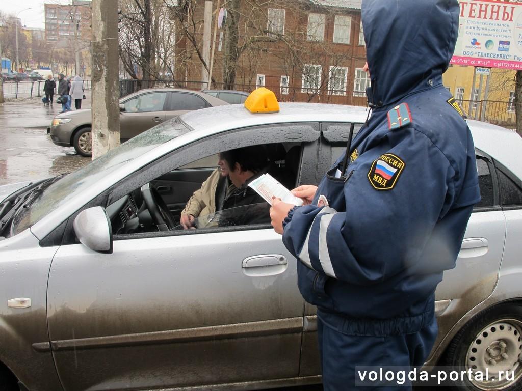 такси Вологда