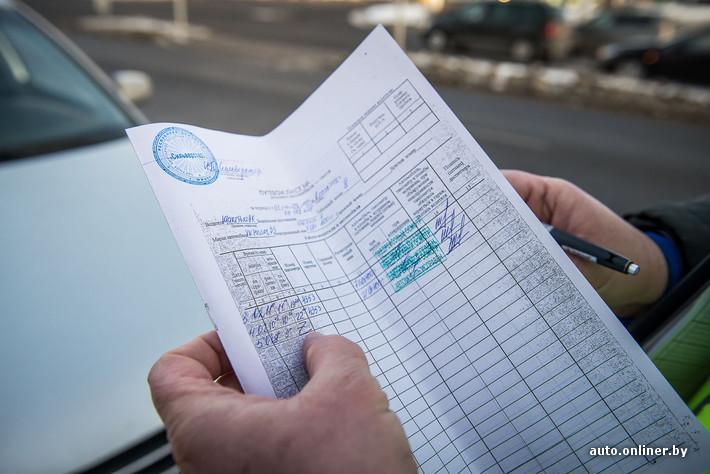 всяком Какой штраф за отсутствие лицензии такси в москве это все