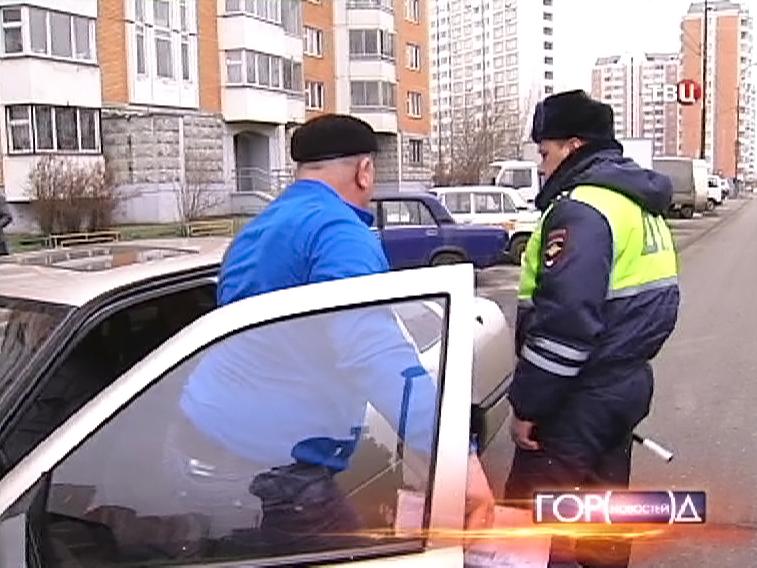 проверка такси