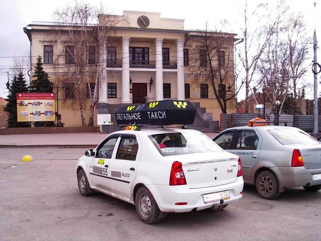 такси в Тюмени