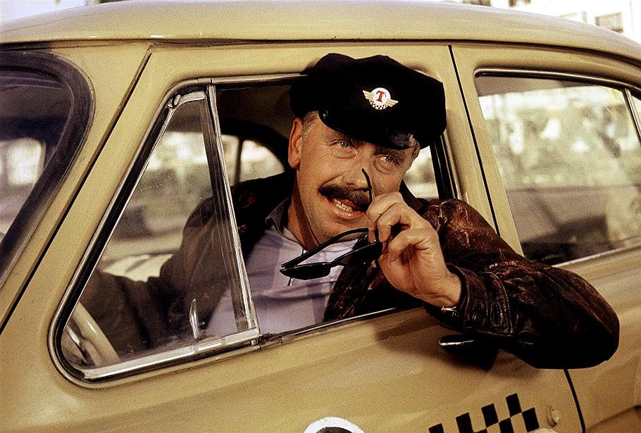 такси в СССР