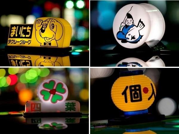 Логотипы на японских такси