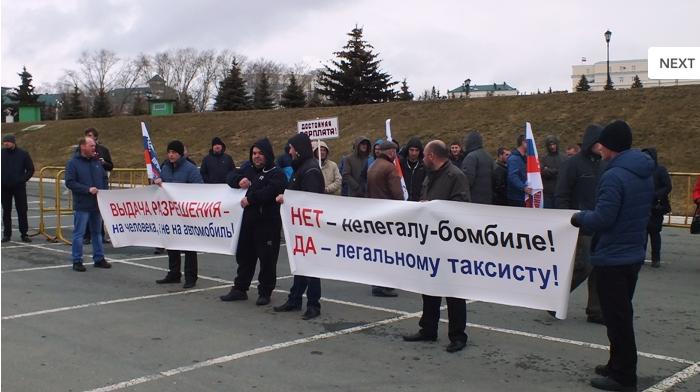 митинг таксистов, забастовка таксистов в Саранске