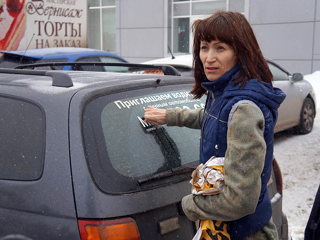 """такси """"Максим"""" в Иркутске"""