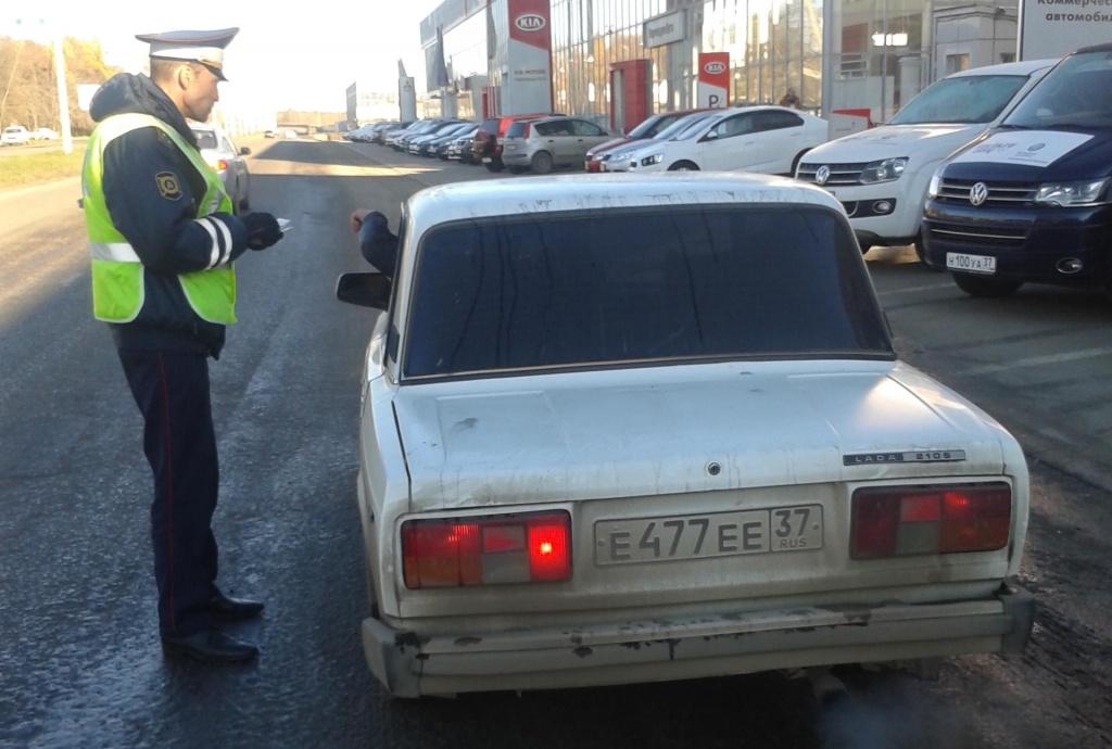 такси в Иваново