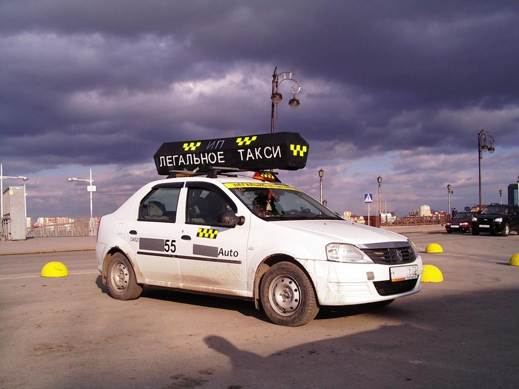 похороны легального такси