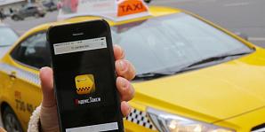 Рынок такси на перепутье