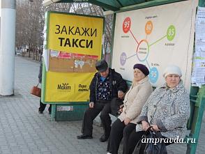 """Сервис """"Максим"""" в Ульяновске и Черкесске под пристальным вниманием судов"""