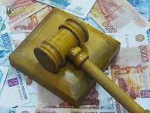 Жительница Петербурга отсудила 75 тыс. рублей за опоздание такси