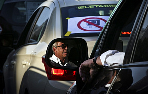 В Рио-де-Жанейро запретили сервис Uber
