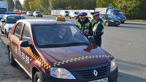 Региональное министерство транспорта занимается проверками в отношении «Яндекс-такси» и такси «Максим»