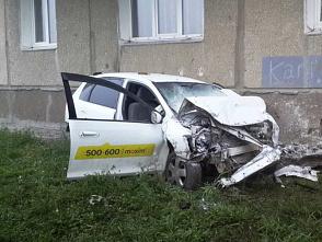 Суд запретил части водителей работать в такси «Максим» в Иркутске