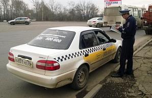Минтранс Иркутской области запретил перевозку пассажиров на 76 автомобилях такси «Максим»