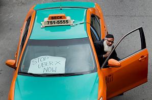 Канадские таксисты подали иск к Uber на $300 миллионов