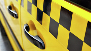 Суд Мадрида запретил сервис такси Uber