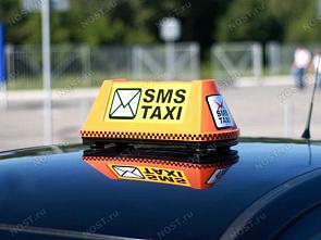 Жалоба на смс от такси обошлась компании в 100 000 рублей