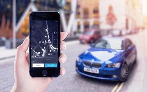 Суд запретил работу Uber в Израиле