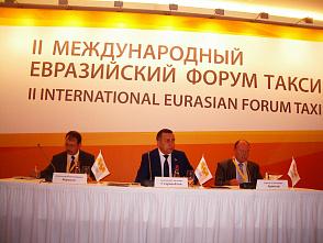 В Санкт-Петербурге проведён II Международный Евразийский форум «ТАКСИ»