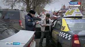 Чем такси отличаются от службы заказа такси и что безопаснее?