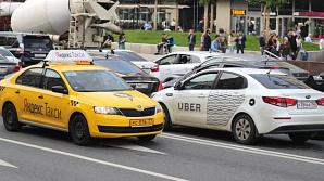 """Uber и """"Яндекс"""" объединят сервисы в России. Что будет с ценами?"""