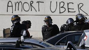 Uber объявил о приостановке работы во Франции