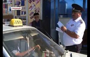 Чеченские таксисты сообщили об ужесточении штрафных санкций