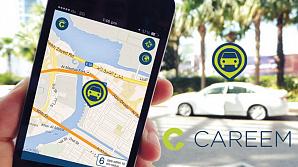 Власти Дубая вводят новые налоги для такси Uber и Careem