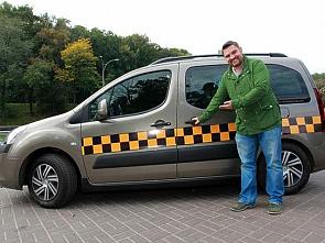 Подмосковные таксисты создали свою ассоциацию