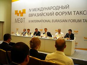 IV Международный Евразийский форум «ТАКСИ» открылся в Москве