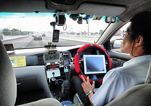 Миллиард за китайское такси: куда едет Apple?