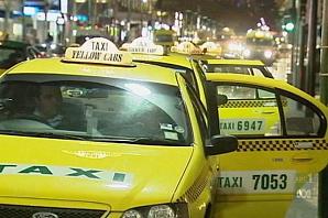 Uber будет легализован в штате Виктория, а за каждую поездку введут сбор $2