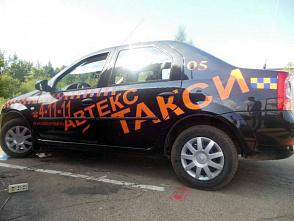 Более 300 нарушений выявлено в отношении подмосковных такси