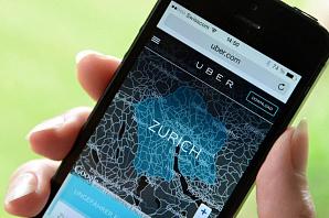 В Цюрихе закрыли службу такси «Uber Pop»