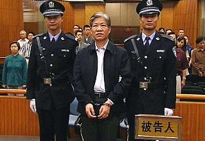 Китайских чиновников наказали за «черные» услуги такси