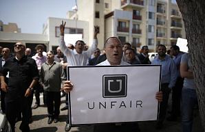 Вы не замечаете реальную стоимость поездок на Uber
