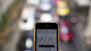 Uber не заметил пропажи данных водителей и признался в этом спустя девять месяцев