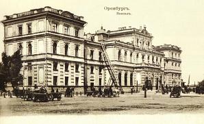 Первые такси Оренбурга