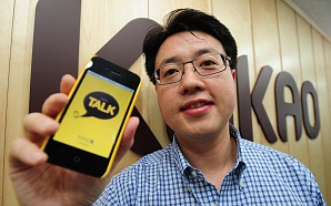 Daum Какао запускает мобильное приложение KakaoTaxi