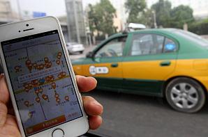 После Uber Китай расправляется со своими мобильными приложениями