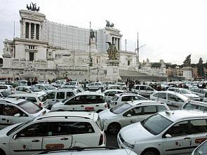 Итальянские таксисты бастуют по всей стране