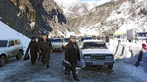Такси и налоги в Южной Осетии