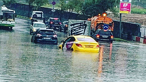 Такси пустились в свободное плавание
