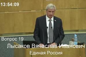 Депутаты рассмотрели в первом чтении законопроект о деятельности таксистов